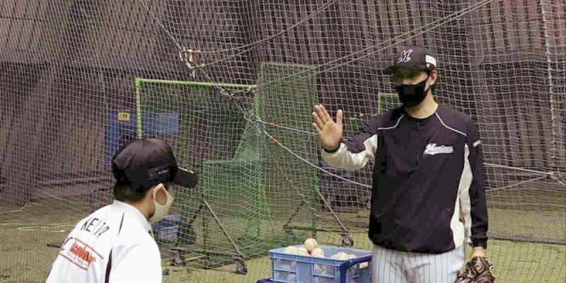 """""""元虎戦士""""ロッテ・小林宏之アカデミーコーチ「多くの子に野球の楽しさを」"""