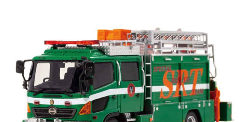 警視庁機動救助車「日野レンジャー」、143スケールで再現…500台限定で予約開始