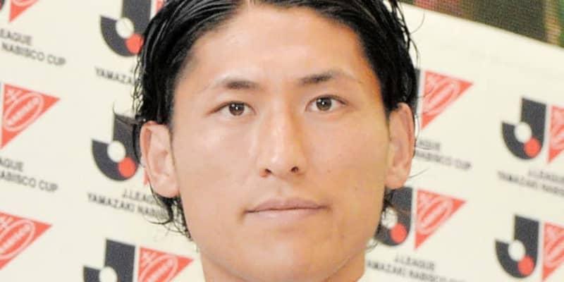 元日本代表DF丹羽大輝 スペイン4部クラブに加入決定