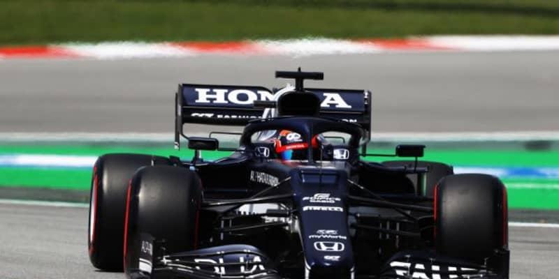 アルファタウリ・ホンダのガスリー6番手、角田が7番手【タイム結果】F1第4戦スペインGPフリー走行2回目