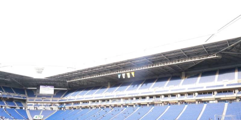 G大阪は2試合、C大阪は1試合が新たに無観客試合 緊急事態宣言延長で