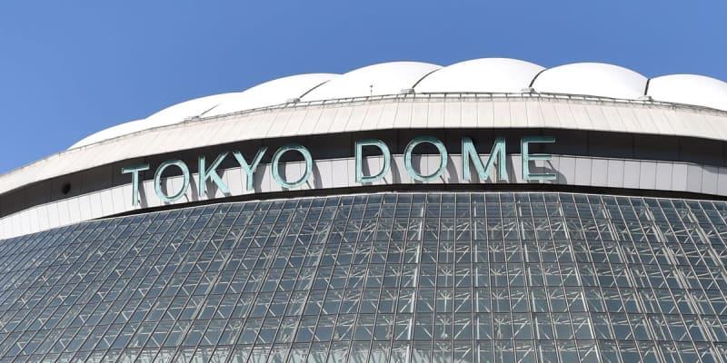 巨人、18日からの長崎・佐賀遠征とりやめ 長崎に緊急事態宣言 東京ドームで開催