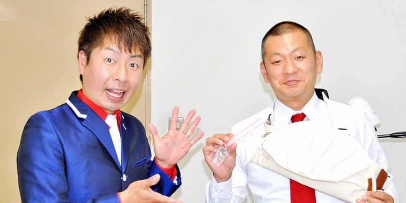 【競輪】京王閣G1にU字工事 GP覇者の慎太郎、虎の輝明に「佐藤の会に入って」