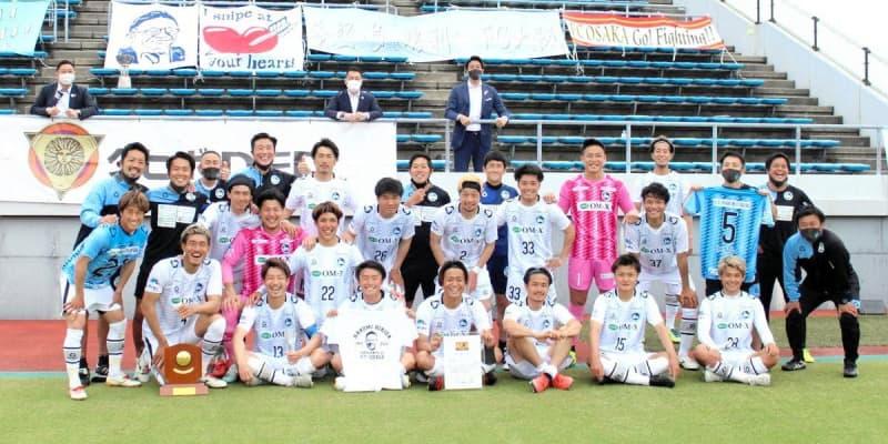 FC大阪2年ぶり6回目の天皇杯出場へ ティアモ枚方とのJFL対決に劇的勝利