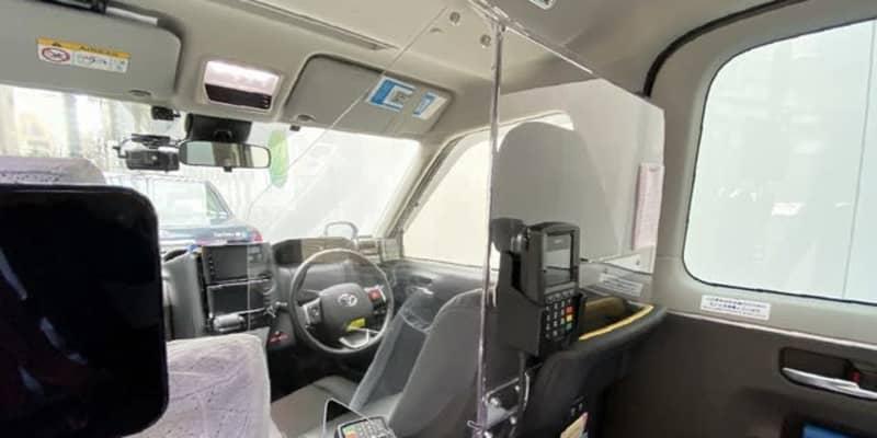 車検対応飛沫防止ガード発売…ジャパンタクシーに最適 国際自動車グループ