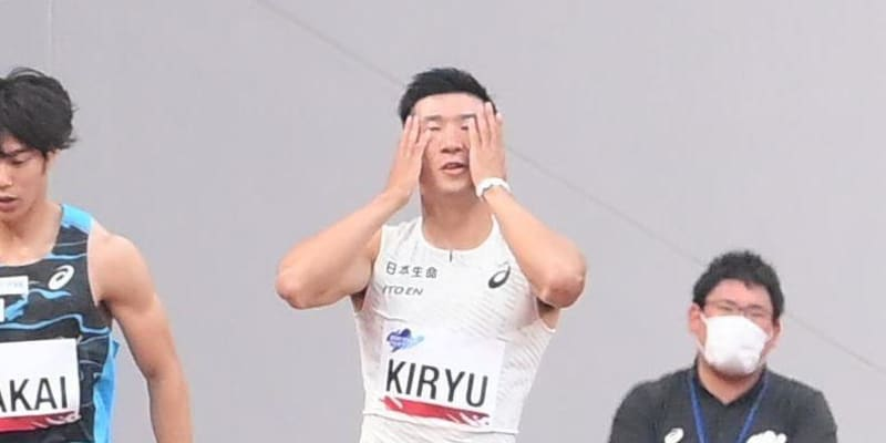 桐生祥秀が五輪テスト大会予選でまさかのフライング失格「叫びたいぐらい悔しい」