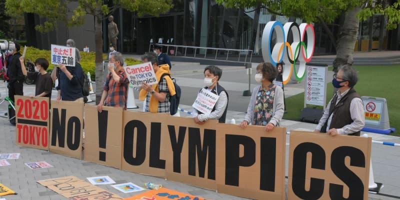 国立競技場前で五輪反対デモ「人殺しの五輪」「ぼったくり」陸上テスト大会中に抗議の声