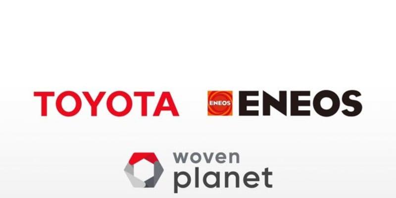 エネオスとトヨタがウーブン・シティでの水素エネルギー利活用の具体的な検討を開始