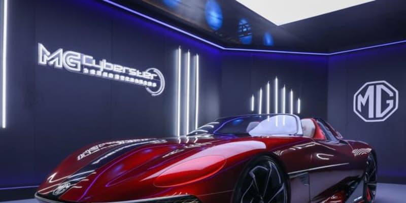 MGのEVスポーツコンセプト、量産化プロジェクト承認…『サイバースター』市販へ