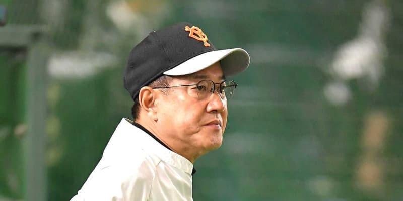 巨人・原監督 菅野&坂本抹消も総力戦で挑む 節目迎える「伝統の一戦」へ決意