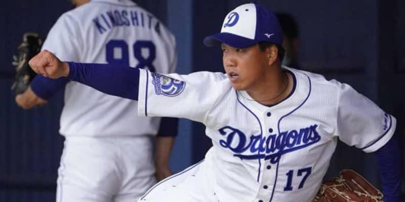 """230奪三振ペースの要因は""""時代に逆行"""" 中日・柳裕也に起きた投球の変化とは?"""