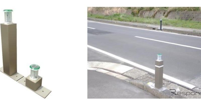 縁石上の警告灯で道路冠水を周知、新型冠水検知システムの実証試験開始