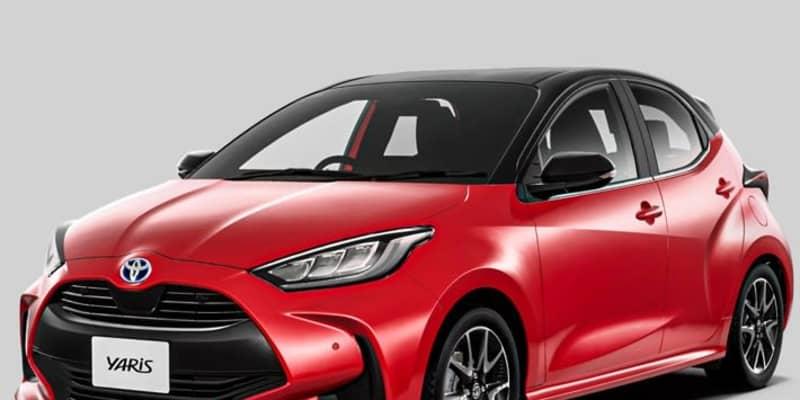 2020年度一番売れたトヨタ ヤリスの先進装備と快適性が大幅進化! 注目はウイルスを撃退するエアコンにアリ