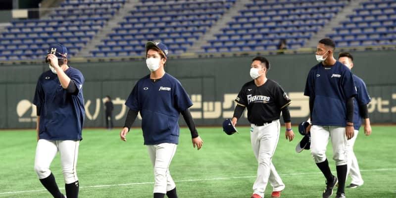 日本ハム、郡、高浜、ロドリゲス、飯山コーチが隔離期間終了 当面は自主練習