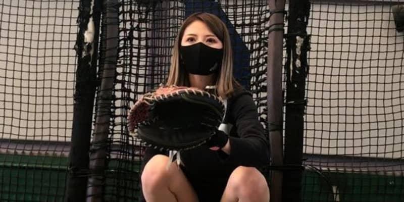 """ギャル系野球女子が「古田氏っぽい捕球」 """"ビタ止め特訓""""の技術が「やっぱりすげぇ」"""