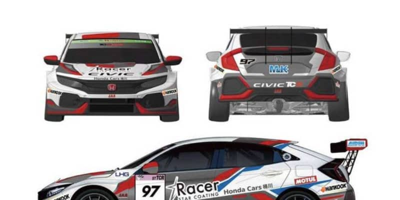 Racer Mooncraft Racingが2021年のスーパー耐久参戦体制を発表。メンテナンス体制を一新しST-TCRクラスに参戦