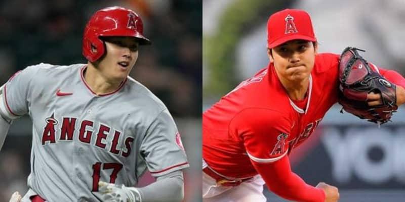 【MLB】大谷翔平、「2番・投手」で3度目の投打同時出場 2勝目&メジャー最多11号弾に期待