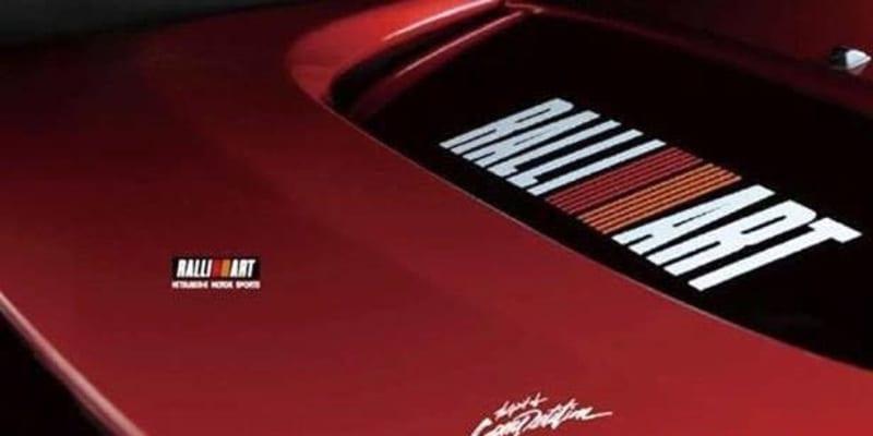 三菱自動車「ラリーアート」ブランドを復活へ…三菱自動車らしさを具現化する
