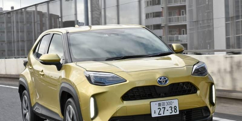 トヨタ自動車、純利益1割増の2兆2452億円 2021年3月期決算