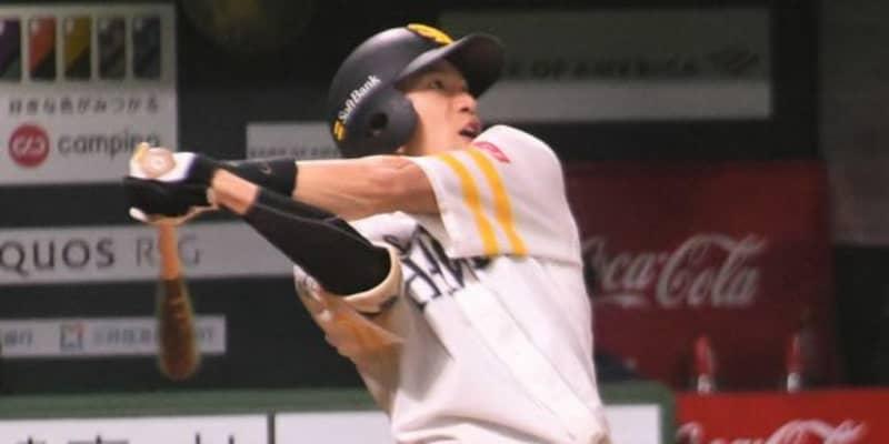 鷹・柳田悠岐、9試合ぶりアーチは衝撃の特大弾 右翼ポール際上段席に突き刺す