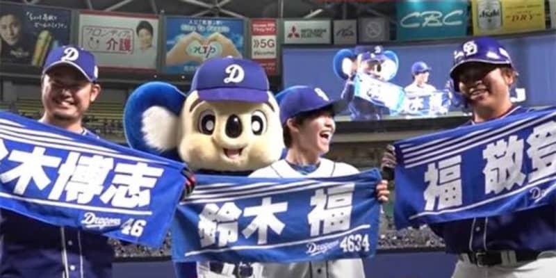 俳優・鈴木福の投球が「いいフォームしてんなあ!」 根尾の満弾呼んだ「福界隈の頂点」