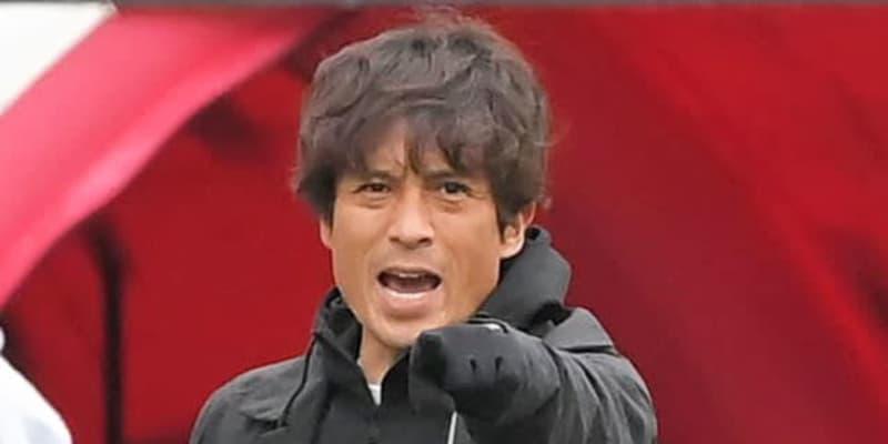 G大阪連敗 今季10試合でわずか3得点 宮本監督「得点を量産していく必要がある」
