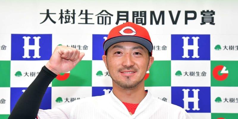 """広島・菊池涼、3、4月月間MVP """"セ3冠""""打率・352、45安打、21得点"""
