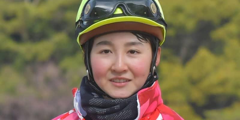 古川奈穂騎手の手術成功