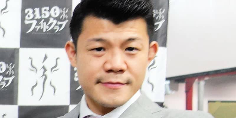 亀田興毅会長の初興行は22日に無観客試合で開催「ABEMAさんと再びタッグ」