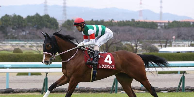 【ヴィクトリアM】レシステンシア・武豊 グランアレグリア・C.ルメール 出走馬18頭&騎手確定