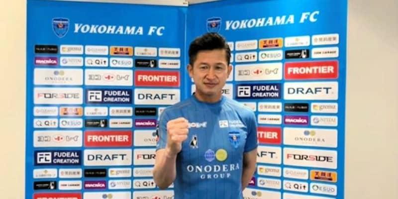 J1横浜FC・三浦知良「Jリーグの日」にメッセージ「歴史や絆は決して色あせない」