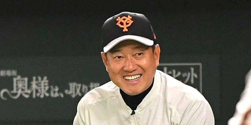 巨人・原監督、阪神4番・佐藤輝封じる!「きつくなる」徹底マーク予告