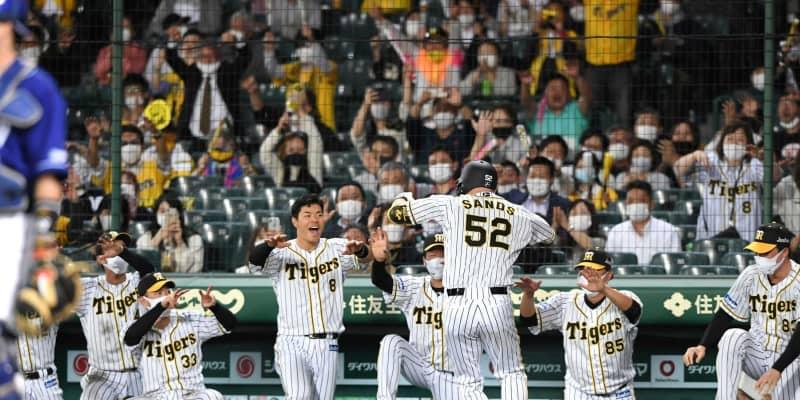 阪神・サンズV弾 虎党待ってました!有観客試合再開初戦で劇弾 今季最多貯金15