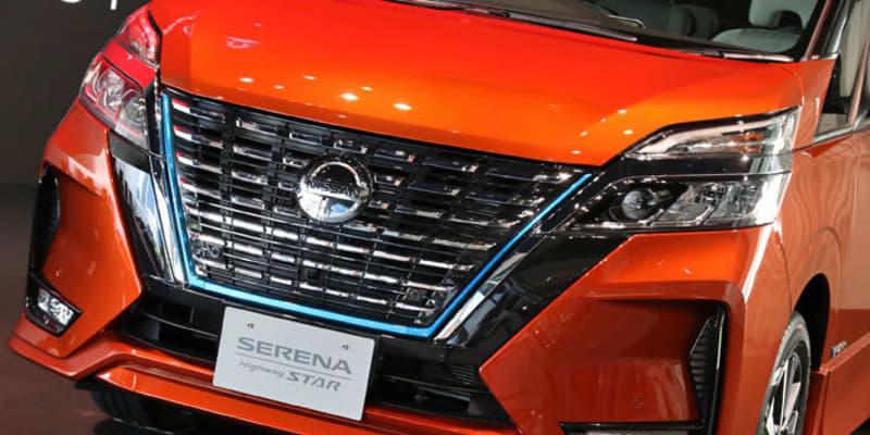 【日産 セレナe-POWERグレード比較】ベースグレードと最上級モデルの価格差約80万円! 後席の快適性と先進安全装備に大きな違いがあった