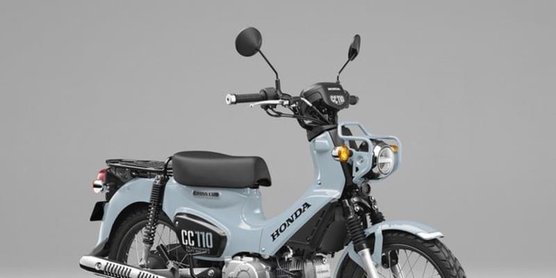 ホンダ クロスカブ110、親しみやすい新色「プコブルー」を2000台限定で発売へ