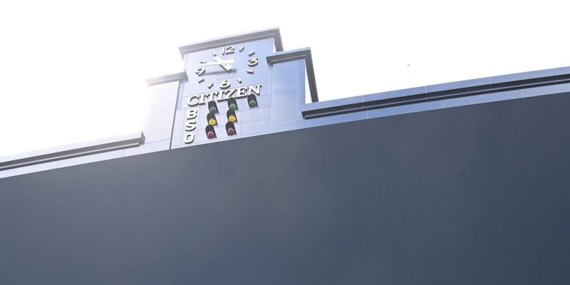 阪急阪神ホールディングス決算報告 コロナの影響で打撃 甲子園の観客動員も大幅減