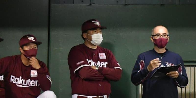 楽天・石井監督 移籍後最短KOの涌井に「苦しい投球になってしまった」