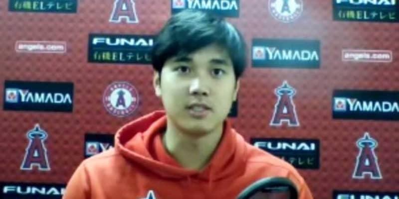 【MLB】大谷翔平「有名なところに打てて良かった」 グリーンモンスター越え11号に喜び