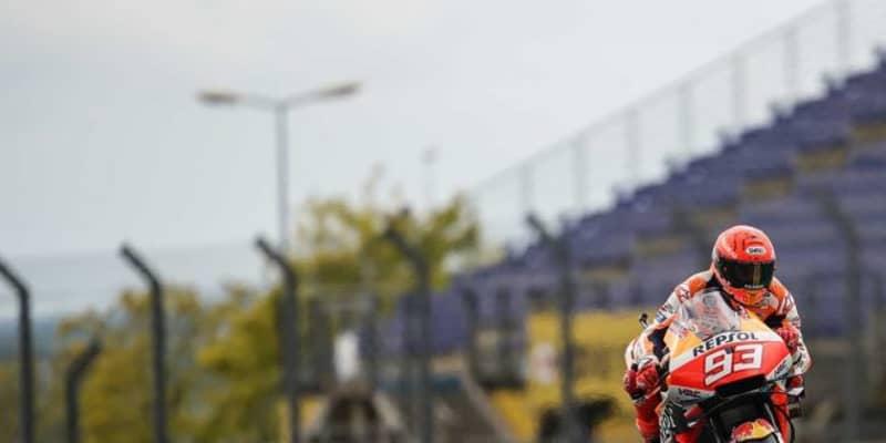 【タイム結果】2021MotoGP第5戦フランスGP フリー走行3回目