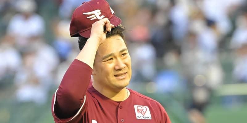 楽天マー君 7回3失点で3勝目逃す 圧巻投球一転、吉田正のひと振りに沈む
