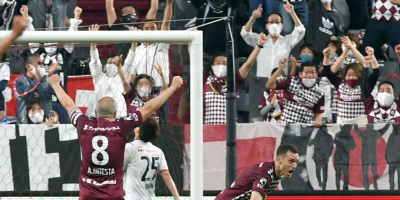 神戸DFフェルマーレンが劇的来日初ゴール イニエスタ契約更新後初戦で執念ドロー