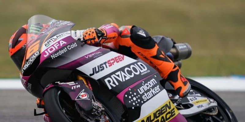 【順位結果】2021MotoGP第5戦フランスGP Moto3予選総合