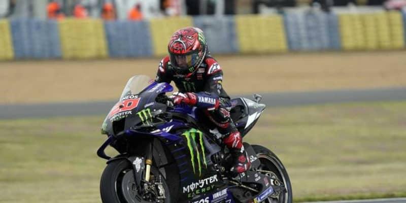 【順位結果】2021MotoGP第5戦フランスGP MotoGP予選総合