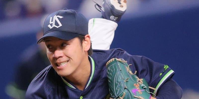 ヤクルト小川、汚名返上の無四球完封 登録抹消を経て中12日で30歳ラス投飾った