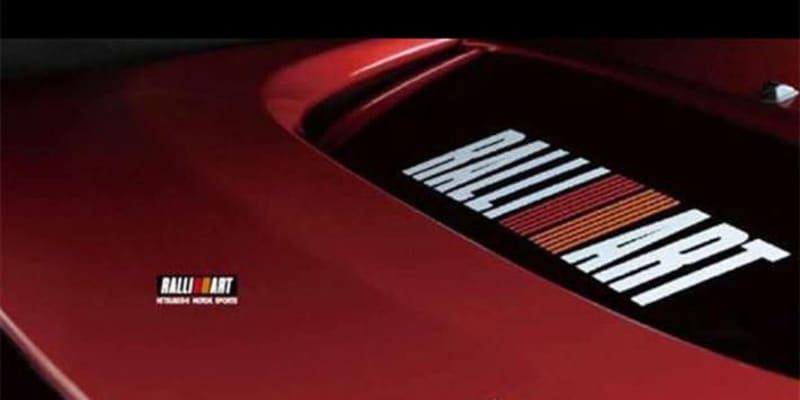三菱のワークスブランド「ラリーアート」が復活、モータースポーツも再参戦! だが、日本市場へラリーアートブランドを投入するのは数年後
