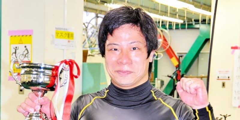 【競輪】福井デイリー杯 津村洸次郎が3回目のS級優勝 「林家に足を向けて寝られません」