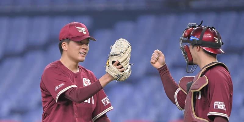 楽天・石井監督「プロの世界で1-0は本当に難しい」早川の98球完封劇を大絶賛