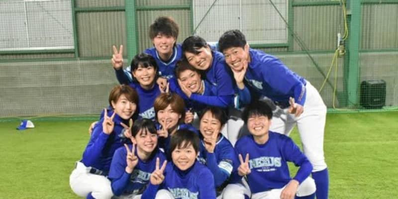 月額890円でチーム応援、中部地区の女子野球発展へ 「東海NEXUS」が仕掛ける試み