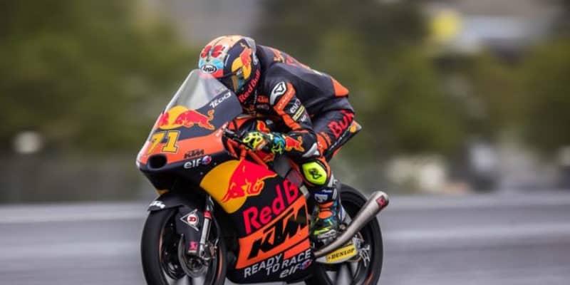 佐々木が5位入賞【順位結果】2021MotoGP第5戦フランスGP Moto3決勝