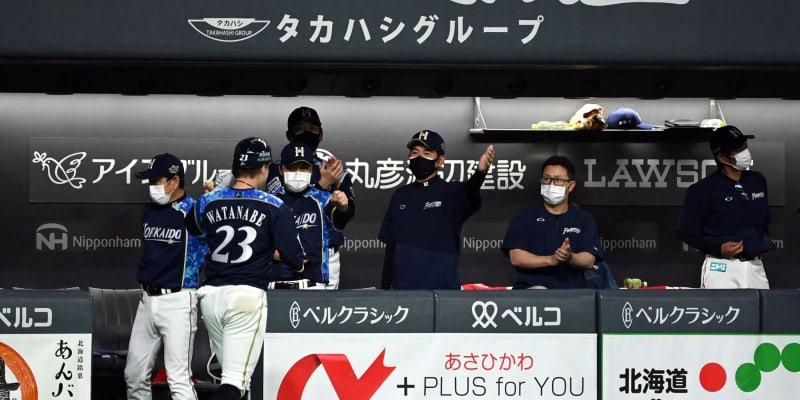 日本ハム・栗山監督、好投の上沢を援護できず「申し訳ない」 九回のサヨナラ機も逃す